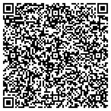 QR-код с контактной информацией организации Интернет магазин Worldtechnics