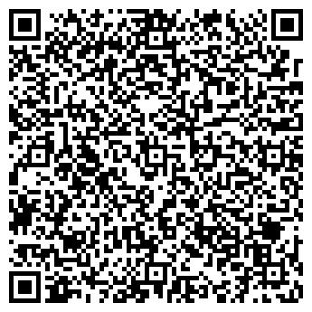 QR-код с контактной информацией организации ЧП Эчкенко