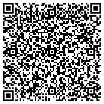 """QR-код с контактной информацией организации Частное предприятие Интернет-магазин """"РЕКО"""""""