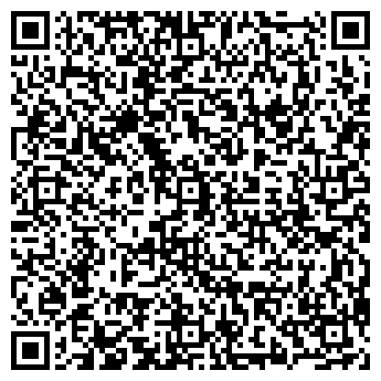 QR-код с контактной информацией организации ООО ТЕХКОММАШ