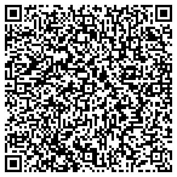 QR-код с контактной информацией организации ИП Алтын Гуль плюс