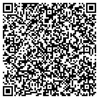 QR-код с контактной информацией организации ООО КРОКУС ХОЛДИНГ