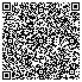 QR-код с контактной информацией организации ИП Зинченко