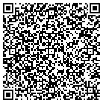"""QR-код с контактной информацией организации ООО""""ГранитЭкспорт"""""""