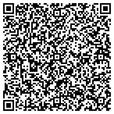 """QR-код с контактной информацией организации ООО """"Полар Лайт"""""""