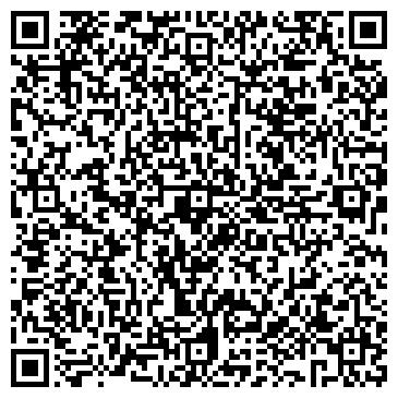 """QR-код с контактной информацией организации УП """"АЗЭЛЕМЕНТ ПЛЮС """""""