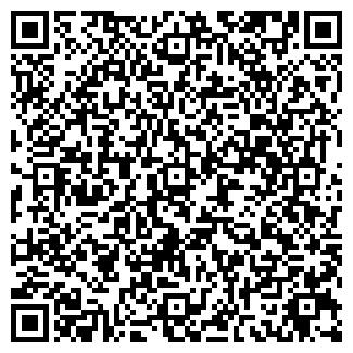 QR-код с контактной информацией организации Тибра