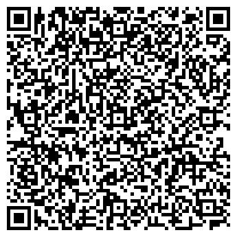 QR-код с контактной информацией организации Государственное предприятие КУП «Цветы столицы»