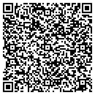QR-код с контактной информацией организации Kovanstyle