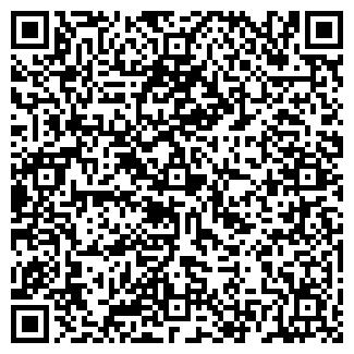 """QR-код с контактной информацией организации """"Марна плюс"""""""