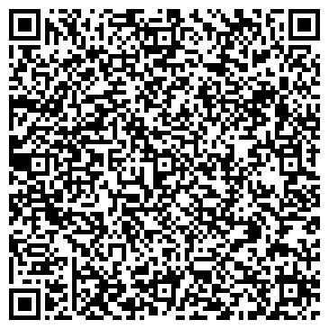 """QR-код с контактной информацией организации ЧТУП """"ГолдВиндБалтик"""""""