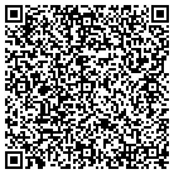 """QR-код с контактной информацией организации ТОО """"AL-SAFA"""""""