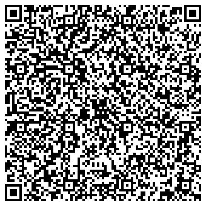 """QR-код с контактной информацией организации Общество с ограниченной ответственностью ТОО """"R.T. Universal Group"""" Интернет магазин бытовой и промышленной техники"""