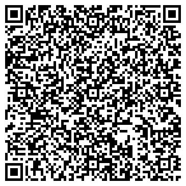 """QR-код с контактной информацией организации Мебельная компания """"3DOS"""""""
