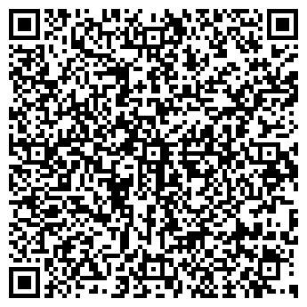 QR-код с контактной информацией организации Интернет магазин 3D KAZ