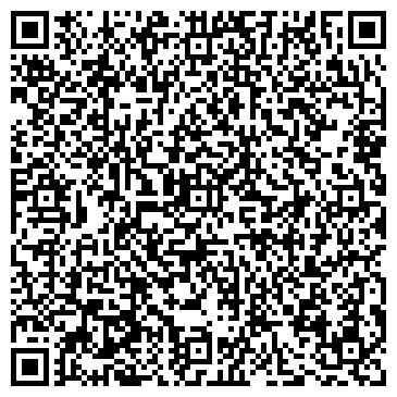 """QR-код с контактной информацией организации ТОО """"Самбак"""""""