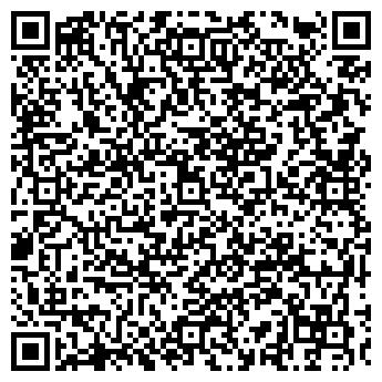 """QR-код с контактной информацией организации """"МАГАЗИН КОРЕЯ"""""""