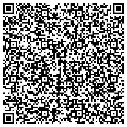 QR-код с контактной информацией организации МИРБИС МОСКОВСКАЯ МЕЖДУНАРОДНАЯ ВЫСШАЯ ШКОЛА БИЗНЕСА ЗАПАДНО-УРАЛЬСКИЙ ФИЛИАЛ НОУ