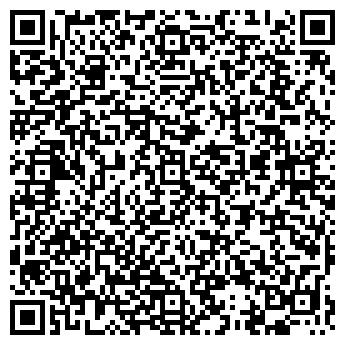 """QR-код с контактной информацией организации ТОО """"Интертрейд"""""""