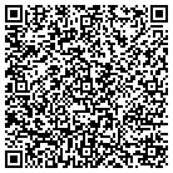 """QR-код с контактной информацией организации TOO """"Торговый дом Kazten"""""""
