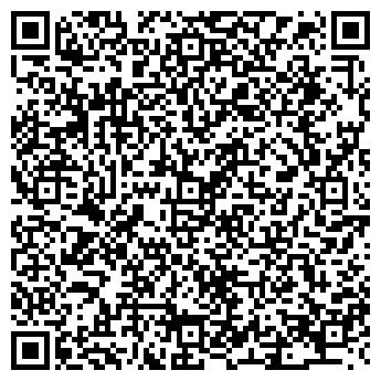 QR-код с контактной информацией организации Общество с ограниченной ответственностью ТОО АлтынгульПлюс