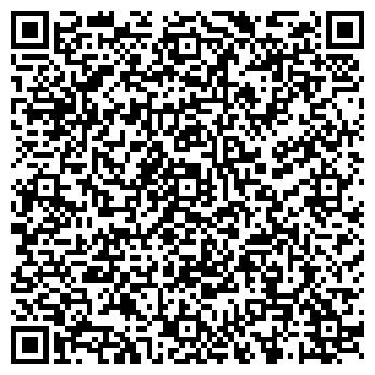 """QR-код с контактной информацией организации ТОО """"kazliakon plus"""""""