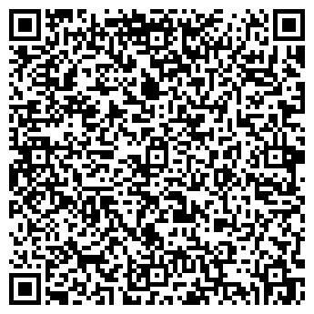 """QR-код с контактной информацией организации ИП """"Аббасов"""""""