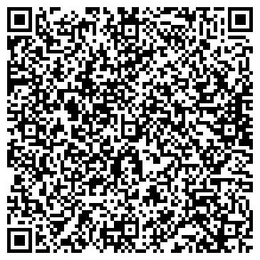 """QR-код с контактной информацией организации ТОО """"Компьютерно-кассовые системы"""""""