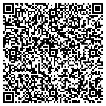 QR-код с контактной информацией организации Предприятие с иностранными инвестициями Оптовый склад!