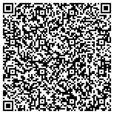 """QR-код с контактной информацией организации Предприятие с иностранными инвестициями Интернет-магазин """"Киоскер""""."""