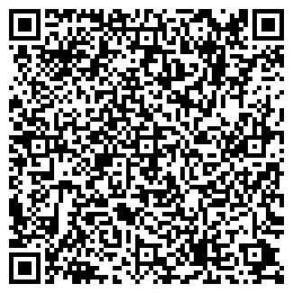 QR-код с контактной информацией организации ATA