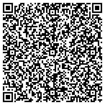 """QR-код с контактной информацией организации Швейное ателье """"Аль-Мумина"""""""