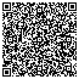 QR-код с контактной информацией организации KAMT