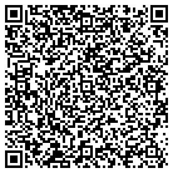 QR-код с контактной информацией организации Red Star Pro