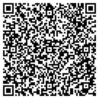 QR-код с контактной информацией организации iPos