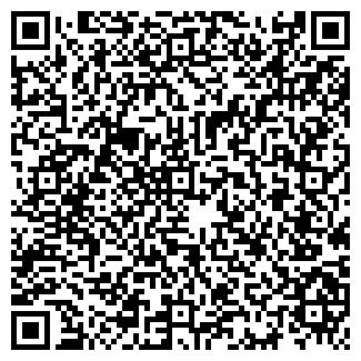 QR-код с контактной информацией организации ИП Атейбеков