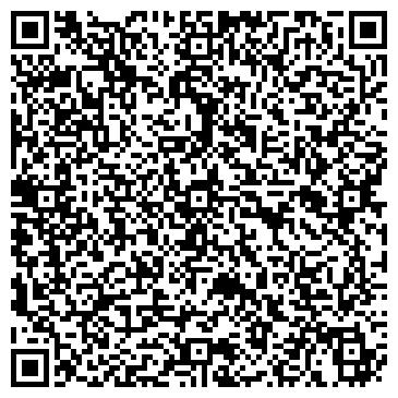 """QR-код с контактной информацией организации ТОО """"Beautyprof"""""""