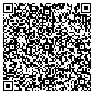 QR-код с контактной информацией организации Аquaviva