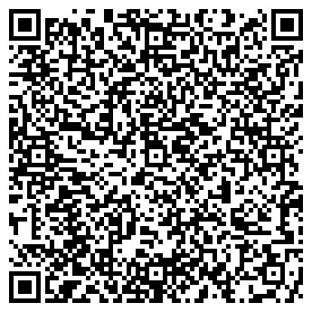 QR-код с контактной информацией организации Частное предприятие ТОО «Пайда»