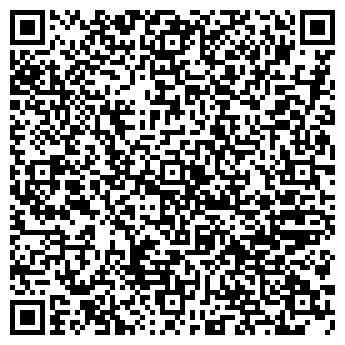 QR-код с контактной информацией организации ДМТ-ЦЕНТР