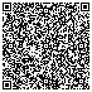 QR-код с контактной информацией организации Гранитные памятники ЧП Долинская, Частное предприятие