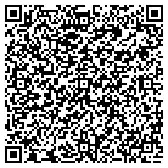 QR-код с контактной информацией организации ЧП Грааль