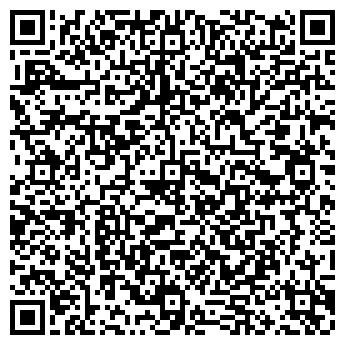 QR-код с контактной информацией организации ФЛП Ромазан В.В.