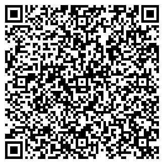 QR-код с контактной информацией организации RostGran