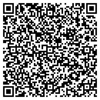 QR-код с контактной информацией организации Stonemarket