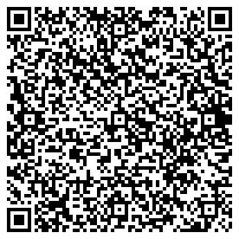 QR-код с контактной информацией организации ИП Хвисевич О. М.