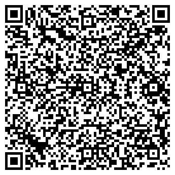 QR-код с контактной информацией организации Юмнима, ООО
