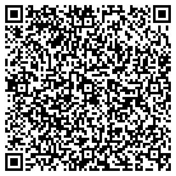 QR-код с контактной информацией организации Интерхолод, ОДО