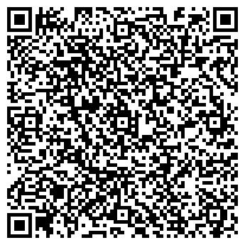 QR-код с контактной информацией организации Вира-сервис, ПТЧУП