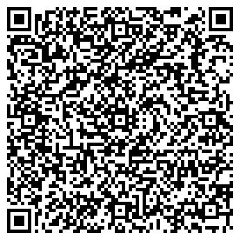 QR-код с контактной информацией организации Минск, Типография